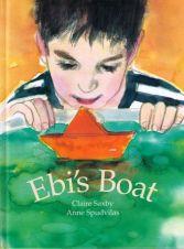 EbisBoatcover